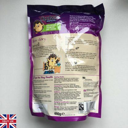 Spikes Dinner Quality Dry Crunchy Hedgehog Food Hog 650g back