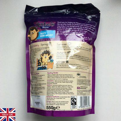 Spikes Tasty Semi-Moist Hedgehog Food Hog 550g back
